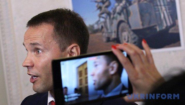 ГПУ кличе на допит народного депутата Дерев'янка