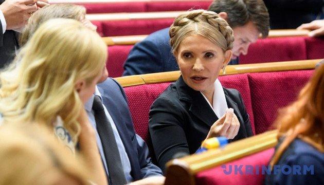 Оновлення ЦВК: Тимошенко хоче представників від