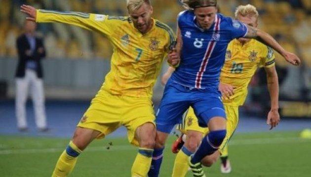 WM-Qualifikation: Ukraine verliert gegen Island