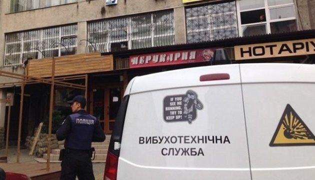 Граната в культурному центрі Івано-Франківська: поліція припускає, що її могли