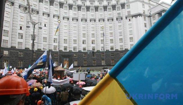 Під Кабміном мітинг Укрнафти: вимагають від уряду ліцензій