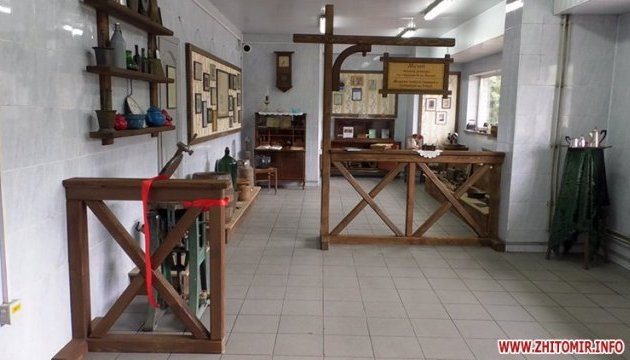 Чеські технології почали експонувати в Житомирі