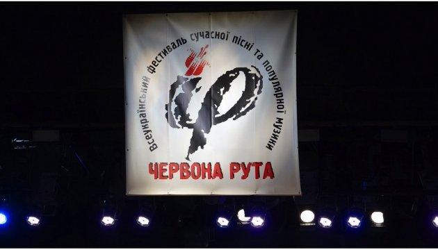 У Маріуполі відкривається XV Всеукраїнський фестиваль сучасної пісні та попмузики «Червона рута–2017»
