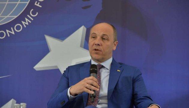 """Скептиков в ЕС надо убедить, что """"план Маршалла"""" необходим – Парубий"""