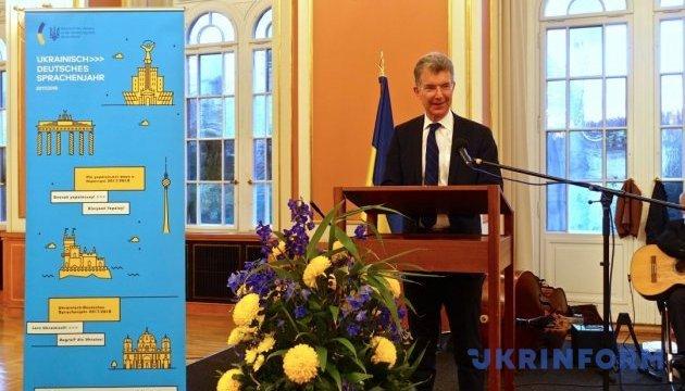 Німеччина не сприймає дії Росії проти України та чекає від нас реформ