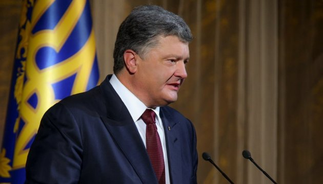 Poroshenko to insist on expanded UN force with possibility of using weapons
