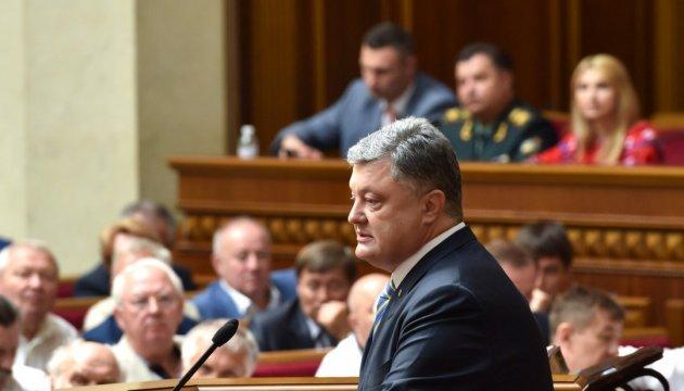 Rede zu Lage des Landes: Poroschenko schließt Referendum zum Beitritt zur EU und Nato nicht aus