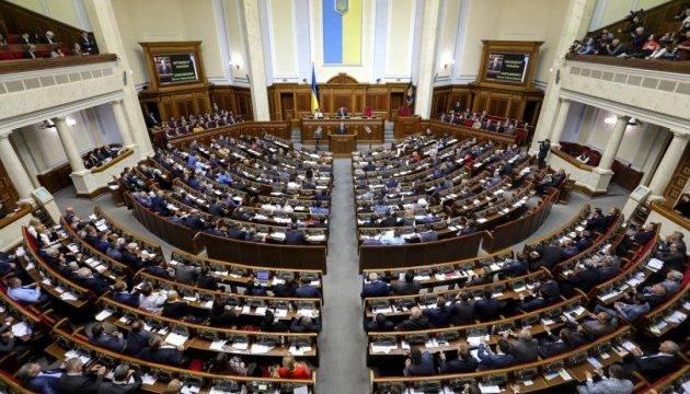 Порошенко закликав Раду скасувати недоторканність у Конституції