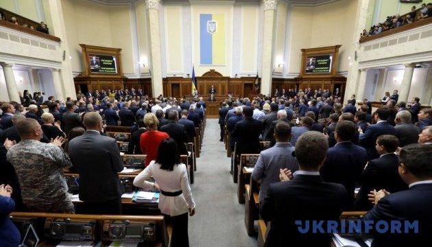 У фракціях прокоментували послання Президента до ВР