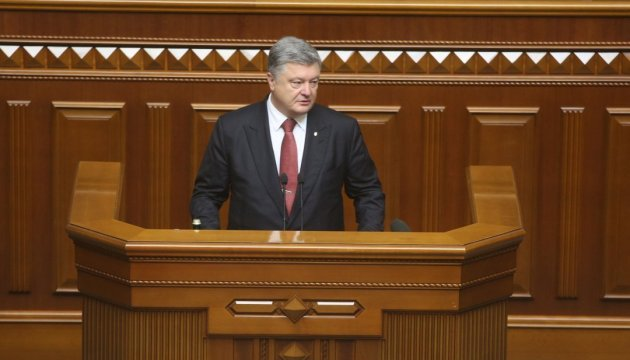 President Poroshenko expects bill canceling deputy immunity to be approved during current VR session