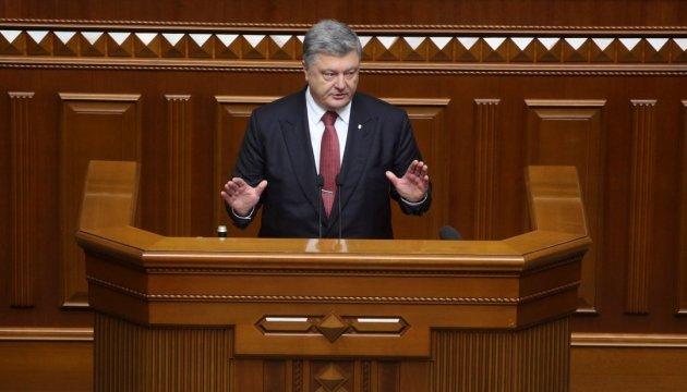 Порошенко про Крим: Росія, як злодій викине вкрадене, коли їй запече