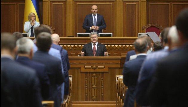 Порошенко не исключает референдума о вступлении в ЕС и НАТО