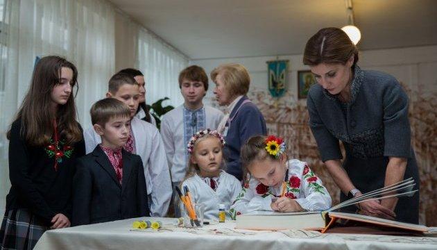 Марина Порошенко презентувала у Харкові