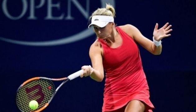 Kateryna Kozlova reaches quarterfinals of Dalian Women's Tennis Open