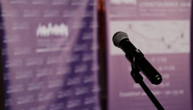 Фестиваль Meridian Czernowitz меняет формат из-за коронавируса