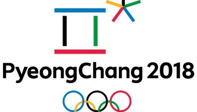 На зимовій Олімпіаді-2018 виступлять до 40 українських атлетів у 9-11 видах спорту