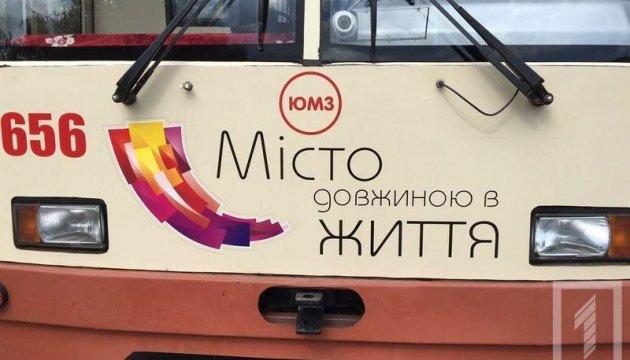 Криворожский троллейбус-гибрид попал в Книгу рекордов Украины