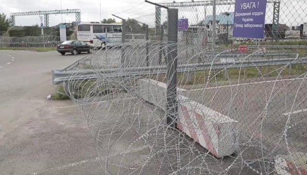 Прикордонники затримали трьох розшукуваних українців