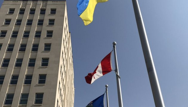 Ukraine to ask Canada for support in G7 – Groysman