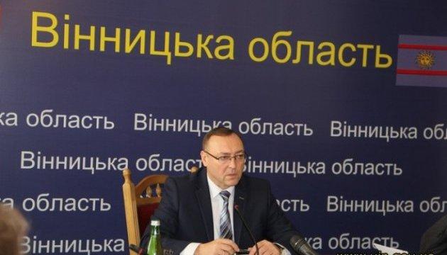 На Вінниччині відбулося засідання Міжнародного трейд-клубу в Україні