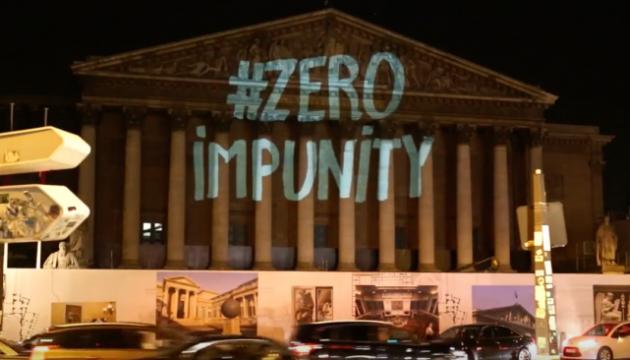 """Прес-анонс """"Відео-проекція на будівлі КМУ: жертви воєнних злочинів звернуться до урядовців та народних депутатів"""""""