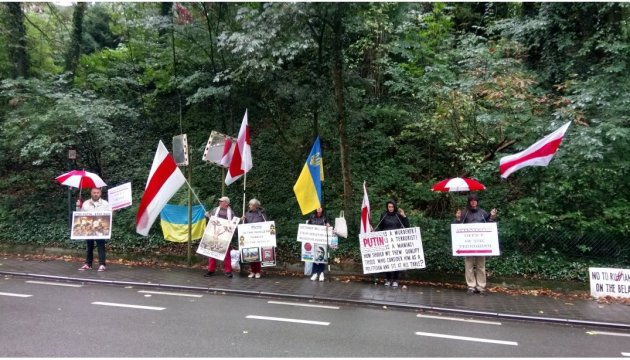 Rally against terrorist regime of Putin, in support of Sushchenko held in Brussels. Photos