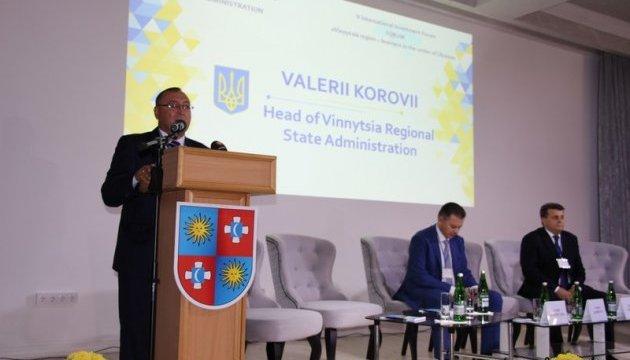 На Вінниччині відбувся V Міжнародний інвестиційний форум «Вінниччина – бізнес в центрі України»