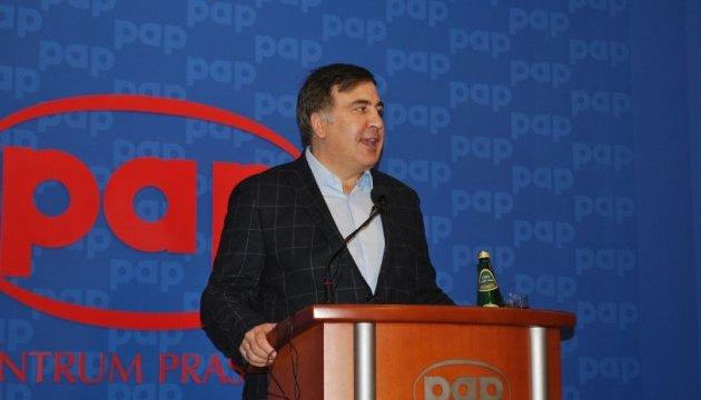 Саакашвили: У меня есть несколько легальных путей, чтобы пересечь границу Украины