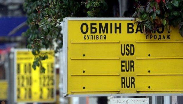Долар по осені рахують. І так щороку
