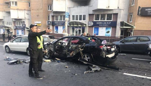 Вибух авто у Києві: на місце події приїхав Аброськін