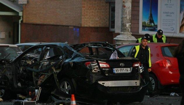 Поліція кваліфікувала вибух авто у Києві як