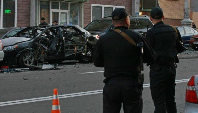 У поліції розповіли, як просувається розслідування вибуху авто на Бессарабці