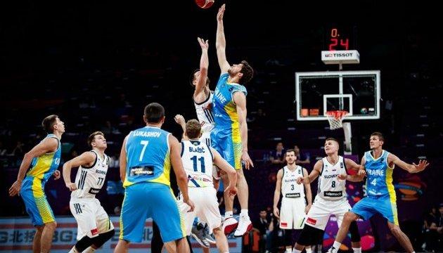 Українці поступилися словенцям в 1/8 фіналу Євробаскета-2017