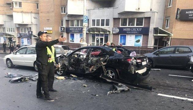 Після теракту в Києві «Маріуполь» вимагатиме від «Динамо» гарантії безпеки