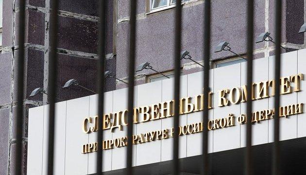 Слідком РФ відкрив понад 30 справ проти учасників АТО - речник Генштабу