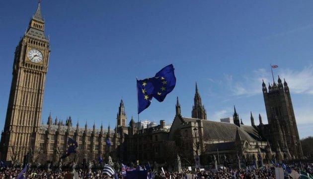 У Лондоні тисячі демонстрантів зібралися на марш проти Brexit