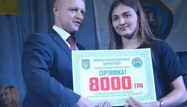 Голова Київської ОДА вручив кращим спортсменам області стипендії на 600 тисяч