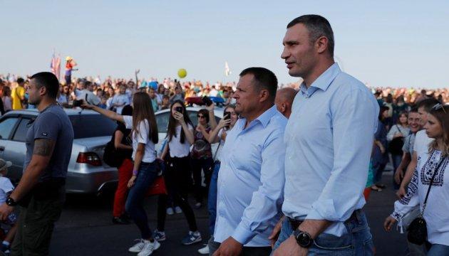 Кличко приехал в Днипро на День города