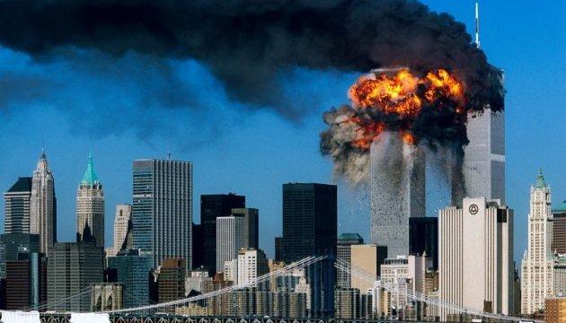 Криваве 11 вересня: сьогодні роковини наймасштабнішого теракту в США