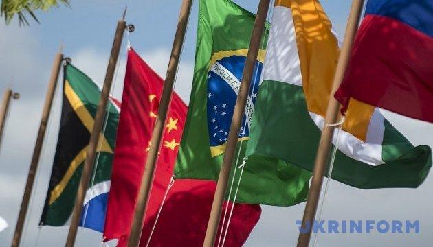 Саміт БРІКС: противага США чи майданчик для співробітництва?