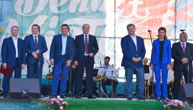 Вінничани масштабно відсвяткували День міста разом із керівництвом держави