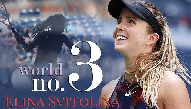 Теніс: Еліна Світоліна - перша українка в ТОП-3 світового рейтингу
