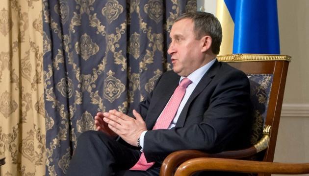 """Рішення про """"українську поправку"""
