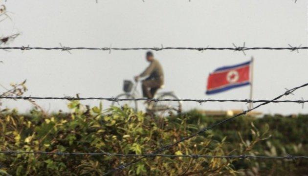 Гнів на милість: США представили пом'якшені санкції проти КНДР