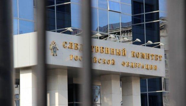 """У Росії на Полторока та Муженка відкрили """"справу"""""""