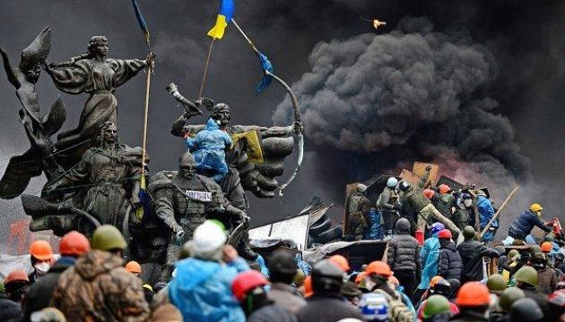 Фотовиставку про Революцію Гідності покажуть в Норвегії