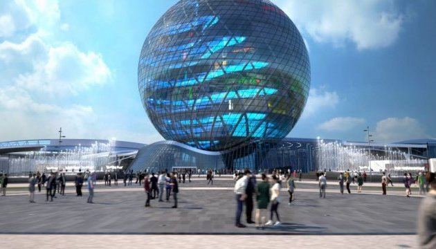 Ukraine pavilion awarded bronze medal at EXPO 2017 Astana