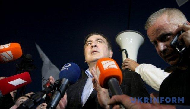 Саакашвілі не приходив у міграційну службу - Аваков