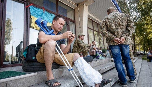 У Запоріжжі ветерани АТО заблокували будівлю Держгеокадастру
