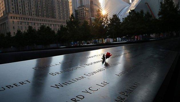 Порошенко про 9/11: Злочин, який змінив сприйняття безпеки у світі